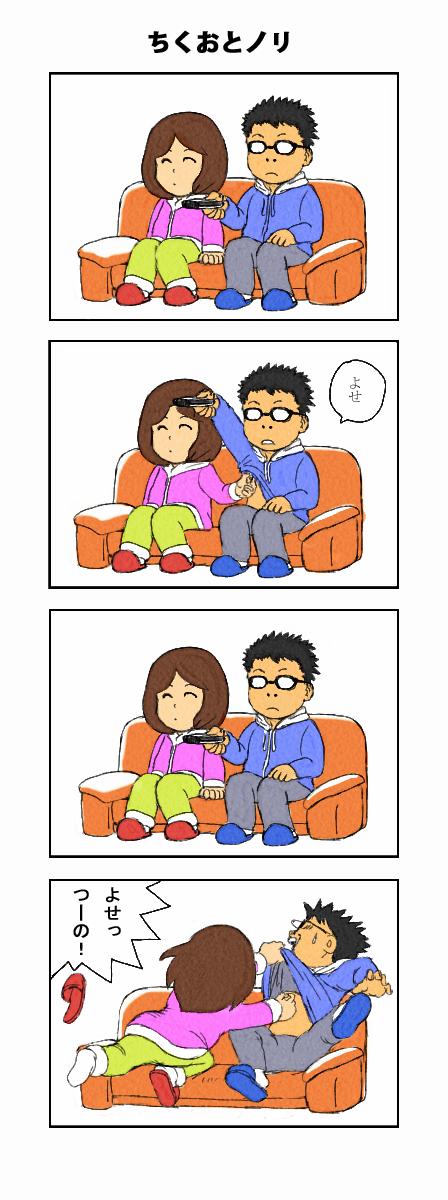 chikunori_001_edited-1.jpg